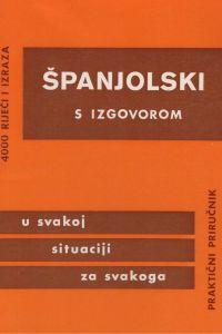 Španjolskii s izgovorom