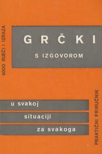 Grčki s izgovorom