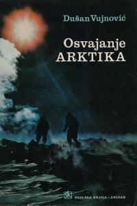 Osvajanje Artika