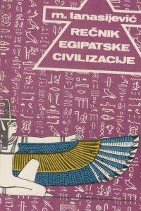 Rečnik egipatrske civilizacije